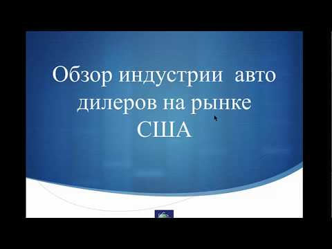 Видео Анализ финансовых результатов деятельности организации презентация