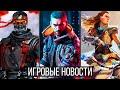 Gambar cover ИГРОВЫЕ НОВОСТИ Cyberpunk 2077 и плохие обзоры, HITMAN 3, Horizon Forbidden, Игра 2020 года, PS5 Pro
