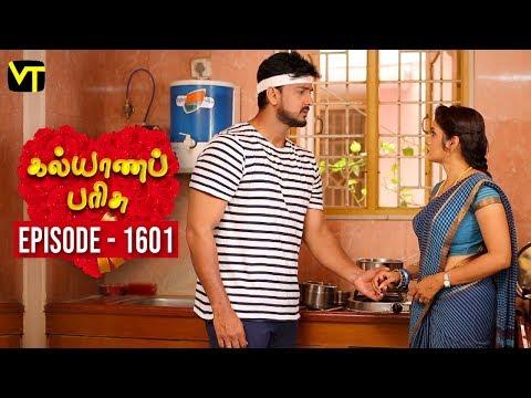 Kalyana Parisu Tamil Serial Latest Full Episode 1601 Telecasted on 08 June 2019 in Sun TV. Kalyana Parisu ft. Arnav, Srithika, Sathya Priya, Vanitha Krishna Chandiran, Androos Jessudas, Metti Oli Shanthi, Issac varkees, Mona Bethra, Karthick Harshitha, Birla Bose, Kavya Varshini in lead roles. Directed by P Selvam, Produced by Vision Time. Subscribe for the latest Episodes - http://bit.ly/SubscribeVT  Click here to watch :   Kalyana Parisu Episode 1600 https://youtu.be/cVZrR7DhCcs  Kalyana Parisu Episode 1599 https://youtu.be/2LL5Kcbu458  Kalyana Parisu Episode 1597 https://youtu.be/AST2drWdnsI  Kalyana Parisu Episode 1596 -https://youtu.be/qYLL8ZJ4nec  Kalyana Parisu Episode 1595 - https://youtu.be/lAuqMVm-WwY  Kalyana Parisu Episode 1594 - https://youtu.be/qe_ShQ4BuGo  Kalyana Parisu Episode 1593 https://youtu.be/fUmNw59wTE8  Kalyana Parisu Episode 1592 https://youtu.be/U9_2Mv6eMVE  Kalyana Parisu Episode 1591 https://youtu.be/ZoyYXxMnXbQ  Kalyana Parisu Episode 1590 https://youtu.be/nwoMGbiCBlw   For More Updates:- Like us on - https://www.facebook.com/visiontimeindia Subscribe - http://bit.ly/SubscribeVT