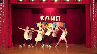 Конкурс сценических клипов |1 смена 2019| Детский Лагерь Орленок