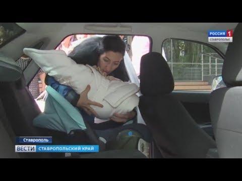 В машину с грудничком