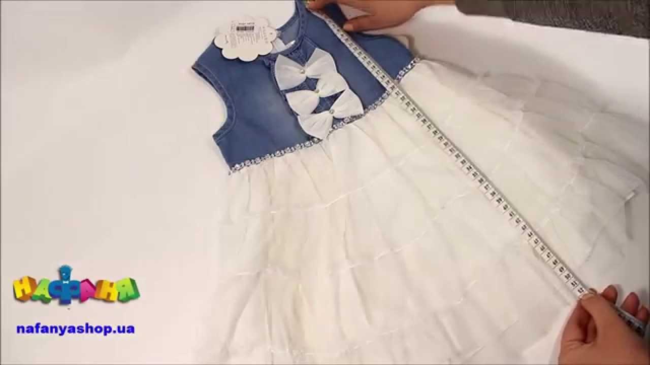 Белый сарафан с вышивкой: деми, цвет белый, материал батист, стиль романтический, купить в интернет-магазине vovk за 990 грн.