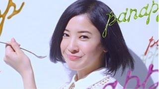 吉高由里子 CM アロマリッチ 雑踏篇 http://www.youtube.com/watch?v=Wo...