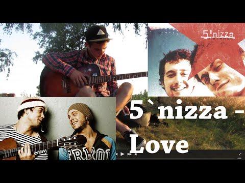 я берегу данное скачать. SunSay (5'nizza) - Love (Я берегу данное...) - послушать онлайн и скачать в формате mp3 на максимальной скорости