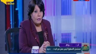فيديو..  فردوس عبد الحميد: مسلسل الأسطورة بعيد تماما عن البلطجة