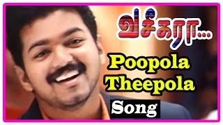 Vaseegara Tamil Movie | Songs | Poopola Theepola Song | Gayatri falls for Vijay | Sneha
