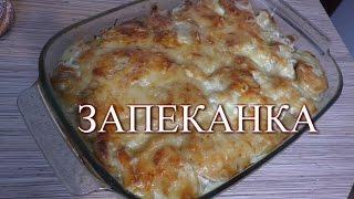 Запеканка с кабачками, мясом и картофелем