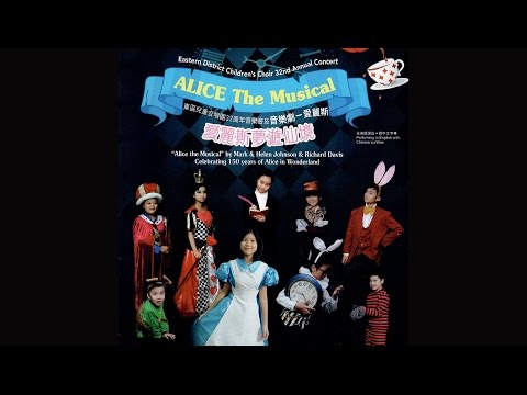 EDCC 32nd Annual Concert --- Alice The Musical ( Re-edited version )