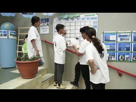 Globe Program Salah Alden Elementery School