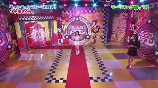 ミュージックドラゴン モーニング娘'14 キュンキュンフレーズ対決!