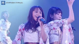 アプカミ#99 Live at 中野サンプラザ 2017/11/11.