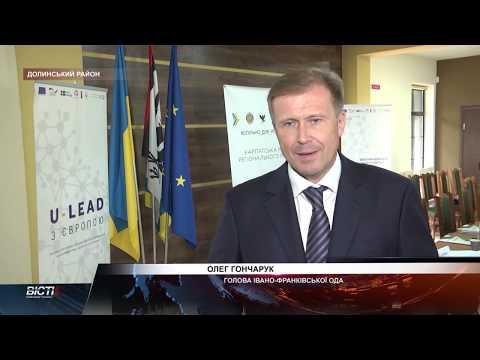 Перспективи розвитку гірських територій українських Карпат