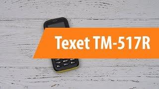 Розпакування стільникового телефону Texet TM-517R / Unboxing Texet TM-517R