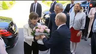 Россия 24: Владимир Путин в Сочи встретил Президента Австрии с супругой