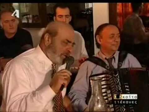 Stelios Kazantzidis sing afti i nixta menei