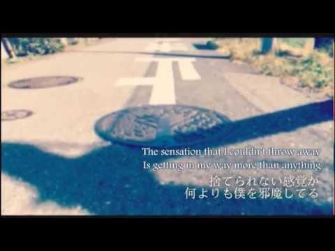 kikasetai no wa lyrics