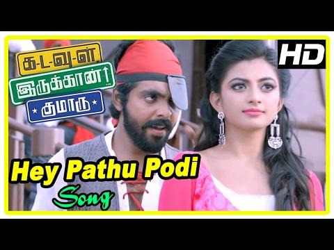 Kadavul Irukaan Kumaru Scenes | G V Prakash and Anandhi confess their love | Hey Pathu Podi song