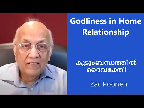 Session 3: Couples Meeting : Godliness in Home Relationship :- Br Zac Poonen
