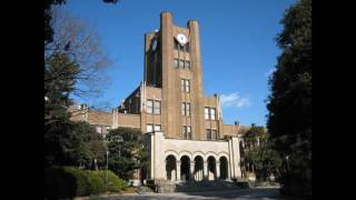 Best Universities | 21- University of Tokyo