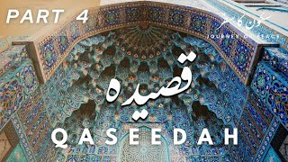 Ahmadiyya Qaseedah   یا عین فیض اللہ - قصیده   Part 4   by Hazrat Mirza Ghulam Ahmad (a.s.) [CC]
