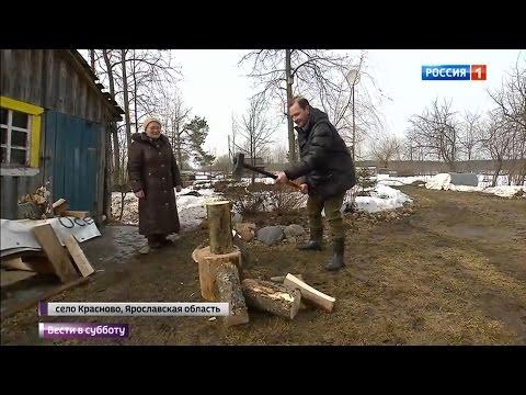 """""""Вести в субботу"""" в Борисоглебском районе"""
