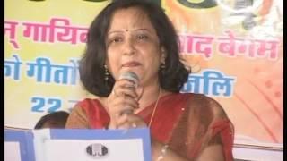 Kahin pe nigahen kahin pe nishana - Vineeta Chauhan - Kala Ankur Ajmer