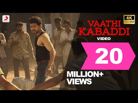 Master - Vaathi Kabaddi Lyric | Thalapathy Vijay | AnirudhRavichander | Vidyasagar | LokeshKanagaraj