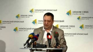 (english) The Plans Of Terrorists. Ukrainian Crisis Media Center, 8th Of August 2014