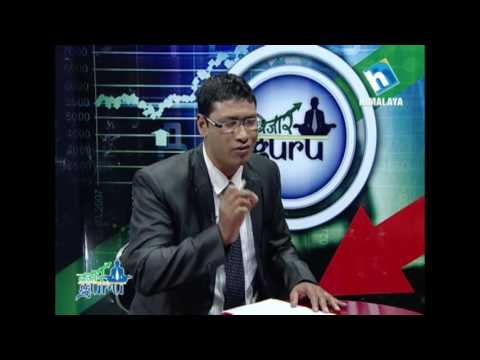 Commodity Market in Nepal, talk with Mr. Sunil Shrestha