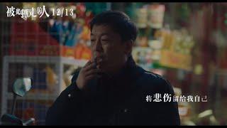成龙发布四部新片计划 黄渤等演绎《被光抓走的人》推广曲MV【中国电影报道 | 20191126】