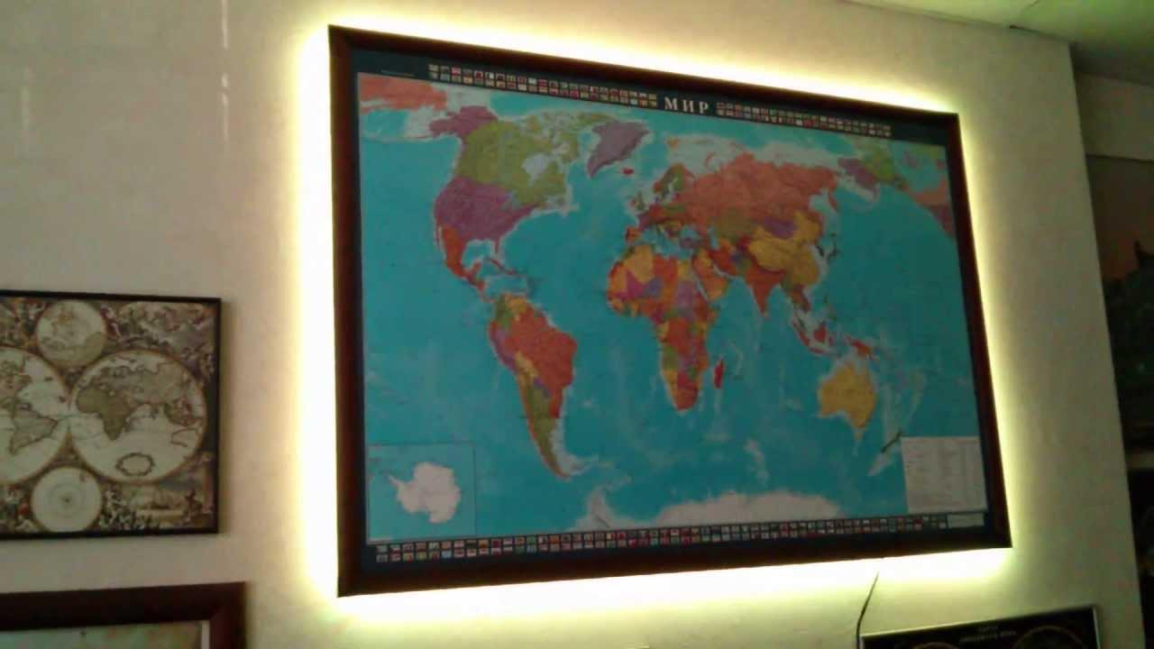 Как украсить комнату. Настенная карта мира - моя новая любовь .