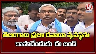 TJS Chief Prof. Kodandaram Over Telangana Bandh And Employees Strike  Telugu News