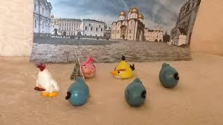 Angry birds и Всемирное Наследие. 11 серия. Едем в Кремль.
