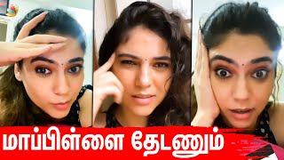 ? : Sherin Cute Live | Bigg Boss, VijayTv | Latest Tamil Cinema News