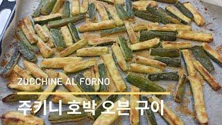 이탈리아요리 전문 채널…