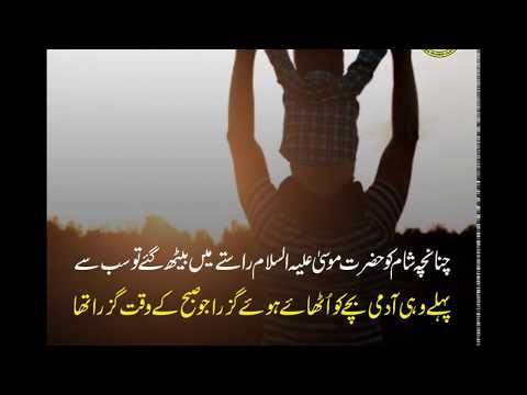 Repeat Ramal Ka Tarika  by Jamia Islamia Clifton Official