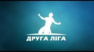 Нові Імена - Львів Юнайтед [Огляд матчу] (Друга ліга. 11 тур)
