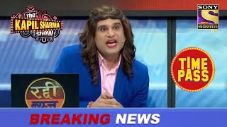 Sapna Hosting Hilarious News Channel   The Kapil Sharma Show Season 2   Time Pass With Kapil