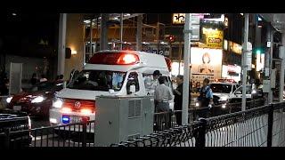 【警察24時?】駅前が騒然!パトカー大集結!薬物中毒者か?救急車も現着。連行される酩酊状態の人 岐阜県警 岐阜市消防本部