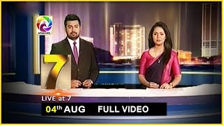 Live at 7 News – 2019.08.04 Thumbnail