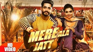 Mere Ala Jatt | Nisha Bano | Latest Punjabi Songs 2016 | Speed Records