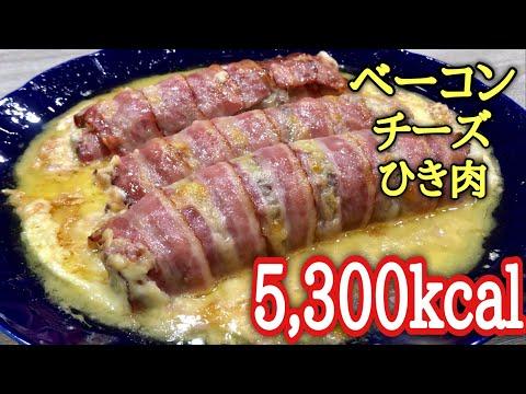 【大食い】アメリカ発祥!ベーコン寿司のカロリーがエグすぎた!!!