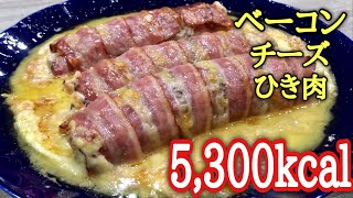 【大食い】アメリカ発祥!ベーコン寿司のカロリーがエグすぎた!!! thumbnail