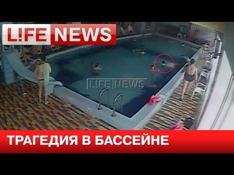 Утонувший мальчик две минуты барахтался в воде на глазах у людей