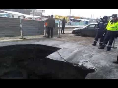 Обвал дороги на Михайловском шоссе. Белгород.