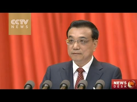 Premier Li Keqiang delivers government work report at 12th NPC session