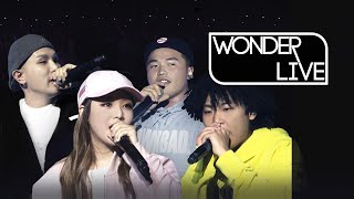 WONDER LIVE Ep. 1: 1theK Hiphop Fest. In Busan_Kisum(키썸)_Microdot(마이크로닷)_Kye Bum Zu_Superbee [SUB]