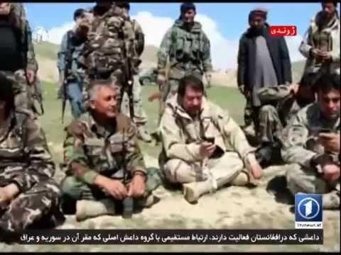 Afghanistan Midday Dari News - 28.07.2016                    خبرهای نیمه روزی