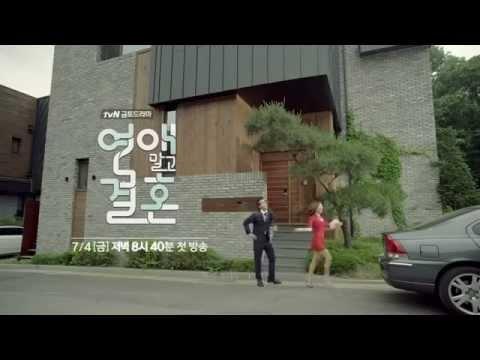 Marriage Not Dating - Yeon Woo Jin Trailer