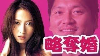 チャンネル登録是非お願いします! 【略奪婚】榎本加奈子、佐々木主浩の...
